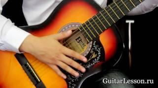 Кино - Пачка сигарет - Урок на гитаре (аккорды, бой)