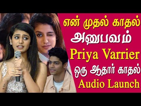 priya prakash varrier shares her first love experience -  oru adaar love audio launch tamil tamil news live   2018's biggest internet sensation, Priya Prakash Varrier overthrew Sunny Leone as the most searched celebrity on Google and her journey has just started. Priya be seen in her first Malayalam film Oru Adaar Love, a high school drama slated to release on February 14 on the occasion of Valentines Day. Director Omar Lulu tweeted the release date on Thursday. While speaking at the promotion of  oru adaar love tamil version, she shared her first love experience lovers day audio launch     lovers day, priya prakash varrier, priya prakash, prakash varrier, lovers day audio launch, oru adaar love  More tamil news tamil news today latest tamil news kollywood news kollywood tamil news Please Subscribe to red pix 24x7 https://goo.gl/bzRyDm #kollywoodnews  sun tv news sun news live sun news