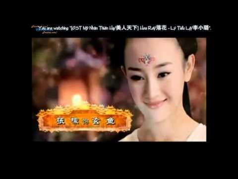 [Vietsub] HD [OST Mỹ Nhân Thiên Hạ/美人天下] Hoa Rơi/落花 -  Lý Tiểu Lộ/李小璐
