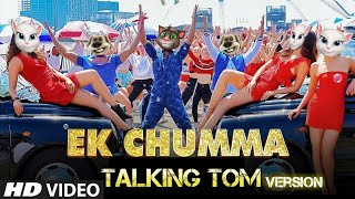 Ek Chumma Video | Housefull 4 | Akshay Kumar Song Choreography by Talking Tom and Angela
