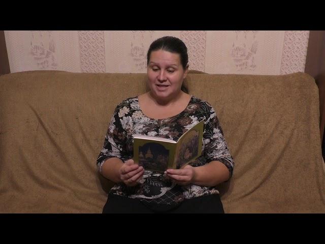 Изображение предпросмотра прочтения – НатальяПолухова читает произведение «Попугайчик» (Разные писатели )