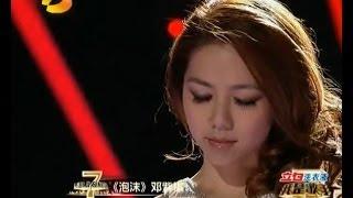 鄧紫棋 G.E.M. - 泡沫_我是歌手第二季 (2014年1月3日)