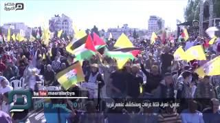 بعد 12 عاماً من وفاته.. عباس: أعرف من قتل عرفات.. والإجابة ستدهشكم!