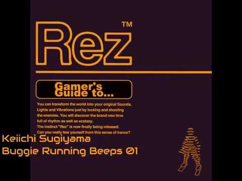 Rez OST Track 1: Keiichi Sugiyama - Buggie Running Beeps 01