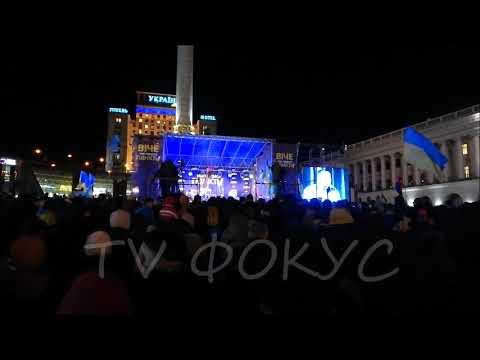 Майдан Гордости!!! Зеленскому, готовят МАЙДАН на 8 декабря. Киев. 21.11.2019 г.