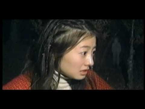 Noroi: The Curse (A Shudder Exclusive) - Trailer