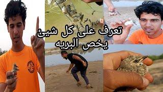 مغامرات رمضانيه شائقه انسه الجوع ولعطش