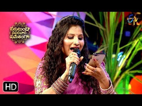 Mangli Peradi Song Performance| ETV Sankranthi Special Event | 15th January 2019 | ETV Telugu