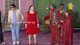 Madam Zafri Khan and Iftikhar Thakur Stage Drama FullComedy Play