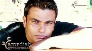 Amr Diab   We Lessa Bethebo عمرو دياب   ولسه بتحبه