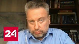 Эксперт: все производители СПГ переключились на продажу газа странам АТР. 5-я студия - Россия 24