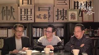 媽祖欽點 : 郭台銘參選 GODDESS ON MY SIDE - 18/04/19 「彌敦道政交所」長版本