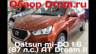 Datsun mi-DO 2017 1.6 (87 л.с.) AT Dream II - видеообзор