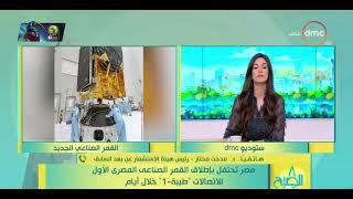 """6 فوائد تعود على المواطن بعد إطلاق القمر الصناعي المصري """"طيبة 1"""""""