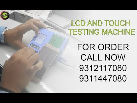 Display / Touch Testing Machine Call Now 9311447080