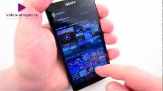Обзор телефона Sony Xperia ZL(Наша группа в вконтакте http://vk.com/public_videoshoper www.video-shoper.ru +7 495 648 68 08 многоканальный Хотите купить смартфон..., 2013-04-04T07:03:39.000Z)