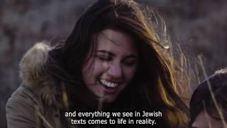 בית ישראל Kvutzat Reut-  Beit Yisrael