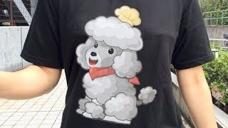 [CLOSED] Giveaway Francis T-shirts to Celebrate our 10th Anniversary | Cooking with Dog