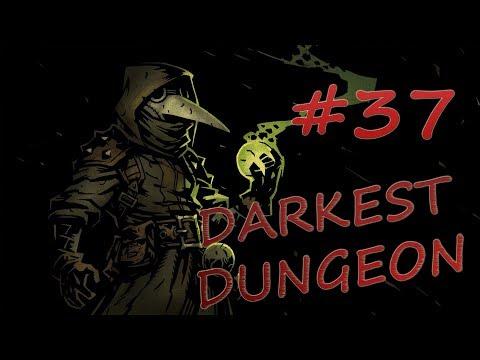 Darkest Dungeon Прохождение | Жуткий вопила