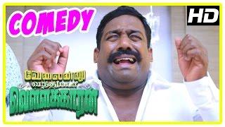 Velainu Vandhutta Vellaikaaran Movie Scenes | Robo Shankar Comedy | Vishnu | Soori | Nikki Galrani