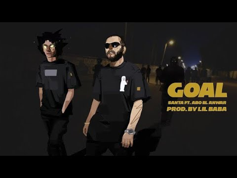 Ahmed Santa x Abo El  Anwar x Lil Baba - Goal (Official Music Video) أحمد سانتا و أبو الانوار - جول