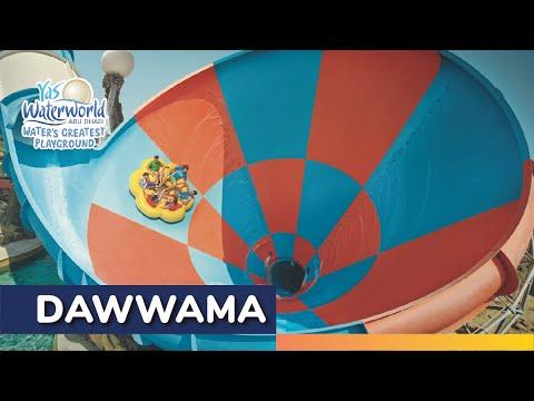 Yas Waterworld   Dawwama   World's Largest Six Person Tornado Watercoaster