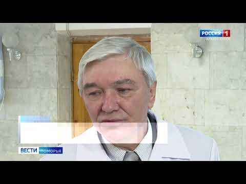 Сегодня в Архангельске для борьбы с коронавирусом открыли второй обсерватор