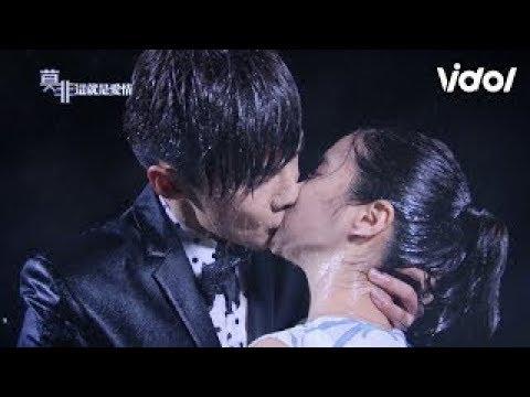 Download Murphy's Law of Love 莫非這就是愛情|EP26 Breakup and Goodbye Kiss 離別之吻!雨中分手!