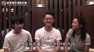 Publication Date: 2018-09-19   Video Title: 180912 AYP宣傳
