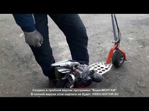 Бешенный самокат с мотором от тримера