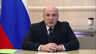 Ситуацию с COVID 19 в российских регионах обсудили на заседании Совета по борьбе с коронавирусом