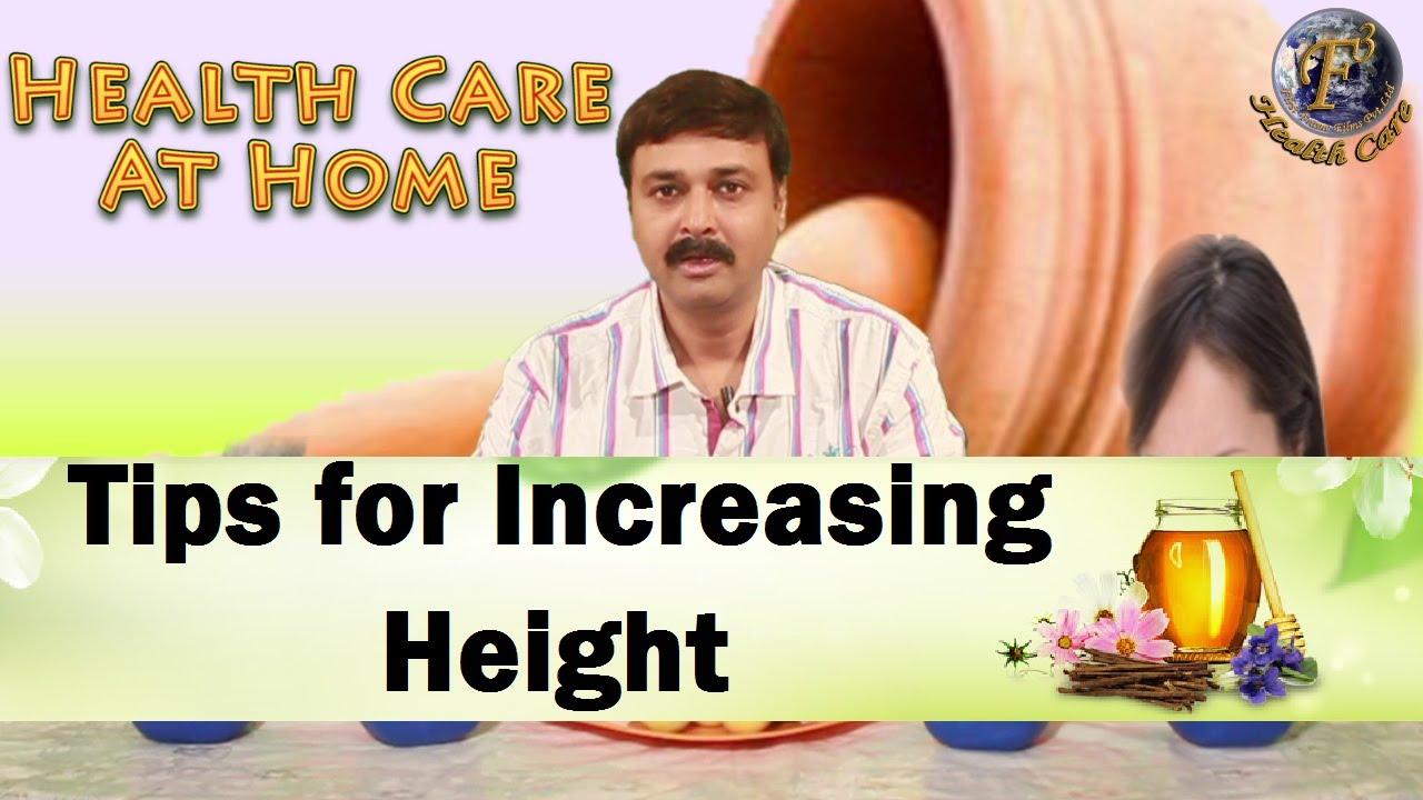 home remedies tips for increasing heights ii कद बढ न क ल ए न स ख और घर ल उपच र ii youtube