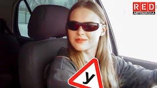 Первый Раз За Рулем... Урок Вождения!!!  [ Автошкола на YouTube ]