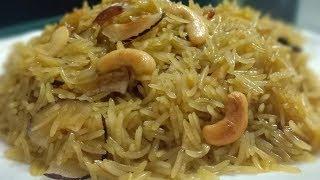 Gud Ke Chawal   Jaggery Rice   Gud Ka Zarda   Easy And Delicious Dessert Recipe