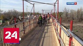 Смотреть видео Полигон по разведению сил: в Станице Луганской открыли временный мост - Россия 24 онлайн