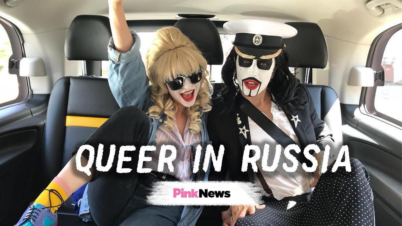 Meet Russia's queer pop band, SADO OPERA - YouTube