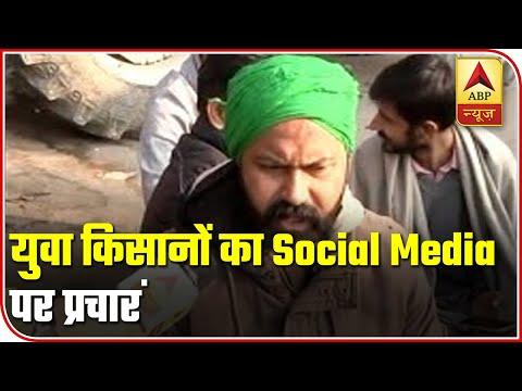 Young Farmers Express Opinions, Views, LIVE Statuses Via Social Media | ABP News