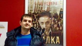 """""""Училка"""" обзор фильма или почему СССР развалилось"""