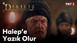 Süleyman Şah'ın El Aziz'e Meydan Okuması