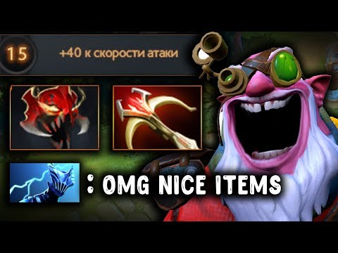 видео: СНАЙПЕР на 8000 ММР! best item build dota 2