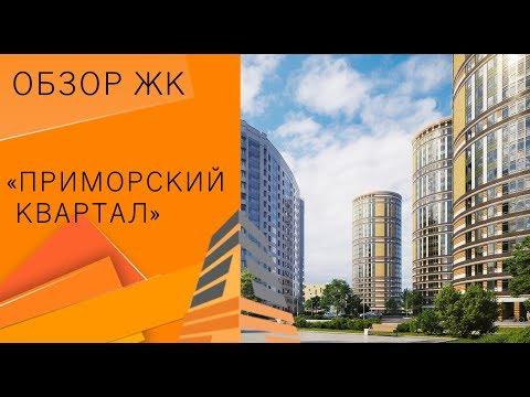 Зачистка города от нелегальной торговлииз YouTube · С высокой четкостью · Длительность: 1 мин37 с  · Просмотры: более 91.000 · отправлено: 29-7-2013 · кем отправлено: NDP Russia