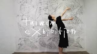 【台湾展示】山口一郎「all」オープニング映像