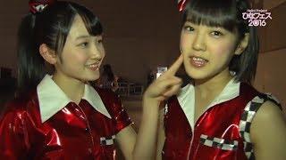 180201 HELLO! DRIVE! -ハロドラ- THURSDAY 小関舞 森戸知沙希 おぜちぃ.