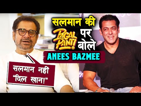 Salman Khan की Pagalpanti पर बोले Director Anees Bazmee