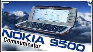 Nokia 9500: коммуникатор по-фински (2004) – ретроспектива
