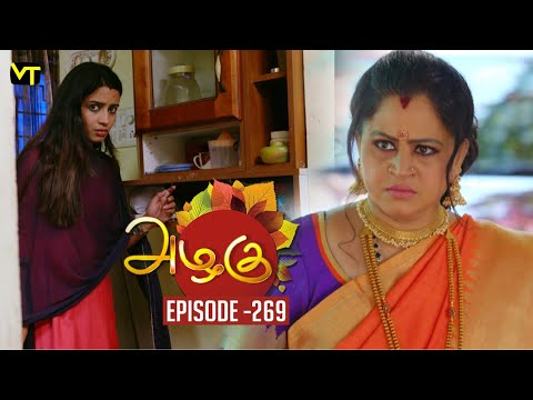 Azhagu - Tamil Serial | அழகு | Episode 269 | Sun TV Serials | 06 Oct 2018 | Revathy | Vision Time