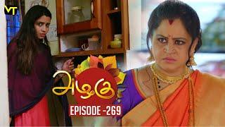 Azhagu - Tamil Serial | அழகு | Episode 269 | Sun TV Serials | 06 Oct 2018 | Revathy | Vision Time
