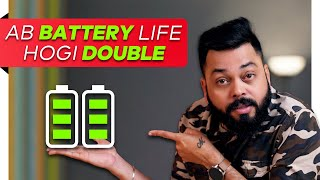 DOUBLE YOUR SMARTPHONE BATTERY LIFE 🔋 ⚡ 🔋 Battery Saving Tips And Tricks (2020)