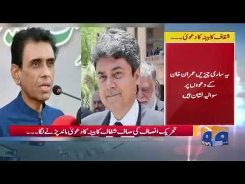 PTI Ka Shafaf Cabinet Ka Daawa Maand Parney Laga – Geo Pakistan