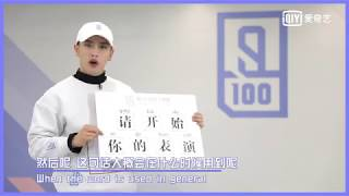 Learn to speak Chinese Mandarin for Beginner EP88